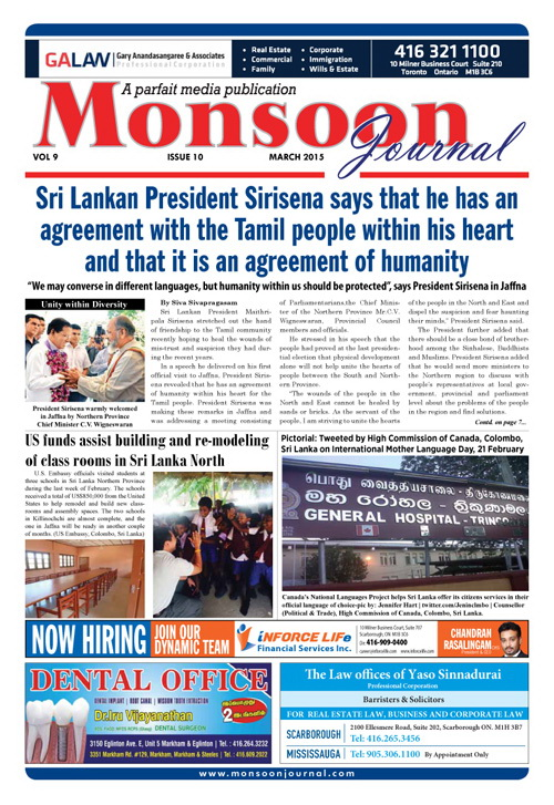 Monsoon Journal – Flip & Read Print Edition – March 2015