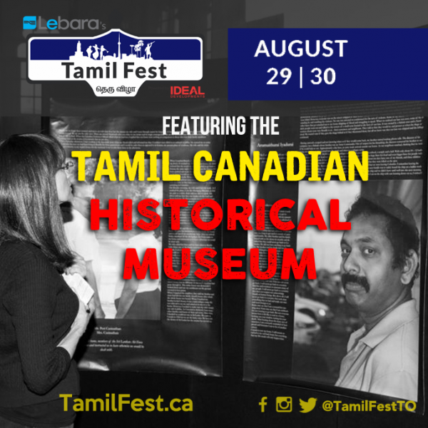 Mayor Tory Launches Tamil Fest: The very first Tamil Street Festival outside of Asia taking place this summer in Toronto