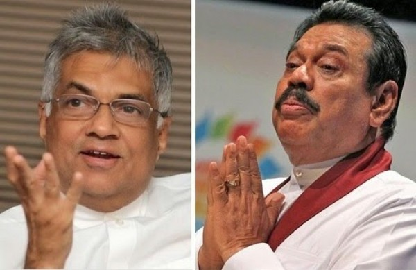 Sri Lanka Elections - The Choice:  Good Governance or a Rajapakse regime